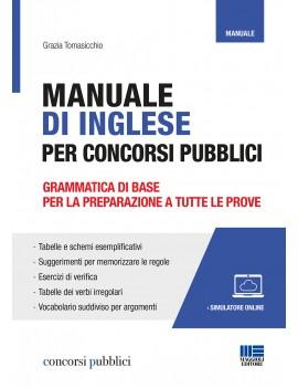 MANAULE DI INGLESE PER I CONCORSI