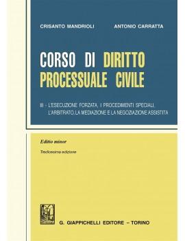 2016 CORSO DI DIRITTO PROCESSUALE CIVILE